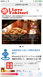 iPhone_home01