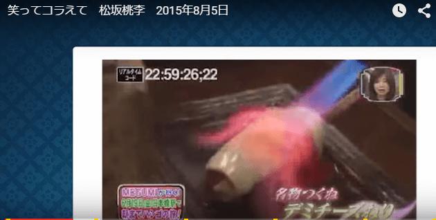 ふもと赤鶏 八重洲店がテレビで突撃取材
